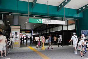 阿佐ヶ谷駅南口